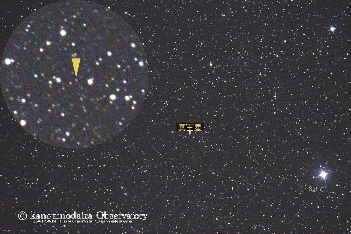 冥王星を撮ってみた。