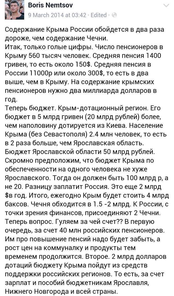 Коморовский: Увеличение финансирования польской армии - ответ агрессивной России - Цензор.НЕТ 9239
