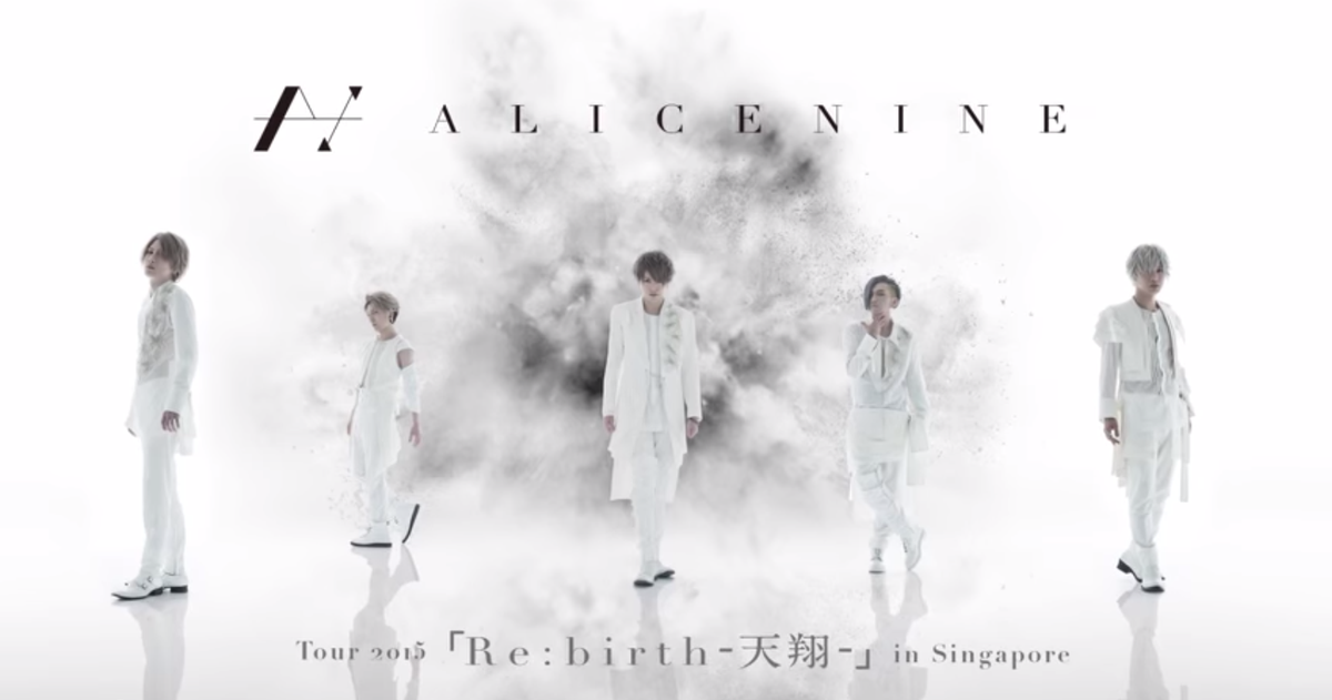 """Fantasy a9 on twitter: """"alice nine 2015 re:birth-tensyou live in."""