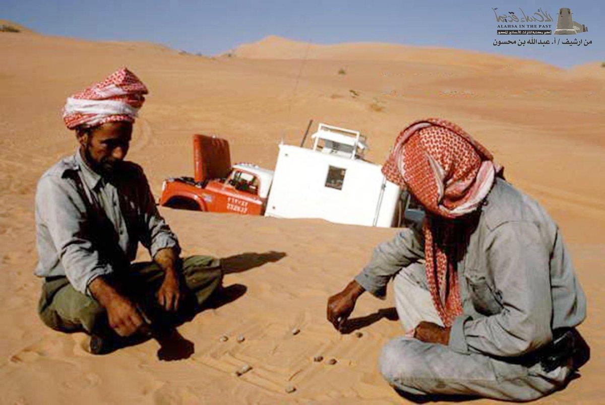 جيولوجي سعودي الربع الخالي 3