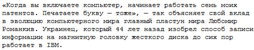 """Задержан микроавтобус, перевозивший товары и деньги террористам """"ЛНР"""", - СБУ - Цензор.НЕТ 3109"""