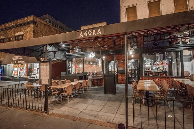 AGORA DC On Twitter Enjoy This Beautiful Weather And Get To