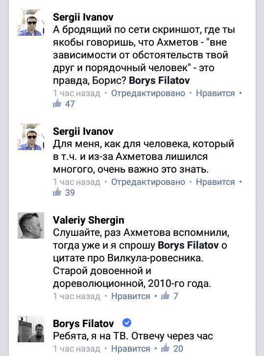Боевики более 40 раз обстреляли позиции украинских войск. Возле Сизого состоялся бой с ДРГ террористов, - пресс-центр АТО - Цензор.НЕТ 7997