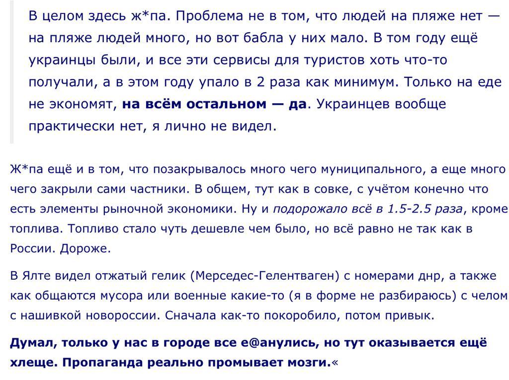 """В Киеве на мосту Метро перевернулся """"Порше-Кайен"""": """"Летел, как сумасшедший"""" - Цензор.НЕТ 7889"""