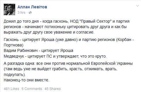 В Ужгороде накрыли подпольное казино, - Москаль - Цензор.НЕТ 1330