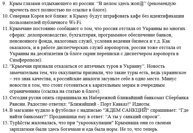 Санкции в действии: оборонные предприятия РФ недосчитались 2 миллиардов долларов - Цензор.НЕТ 9018