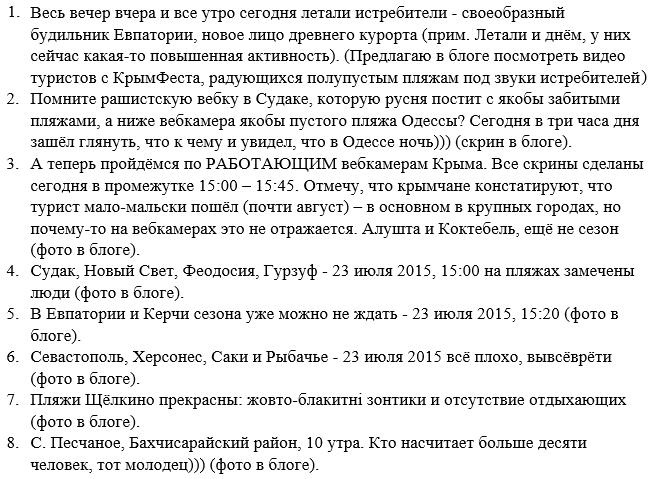 Санкции в действии: оборонные предприятия РФ недосчитались 2 миллиардов долларов - Цензор.НЕТ 1867