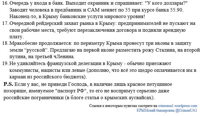 Санкции в действии: оборонные предприятия РФ недосчитались 2 миллиардов долларов - Цензор.НЕТ 5111
