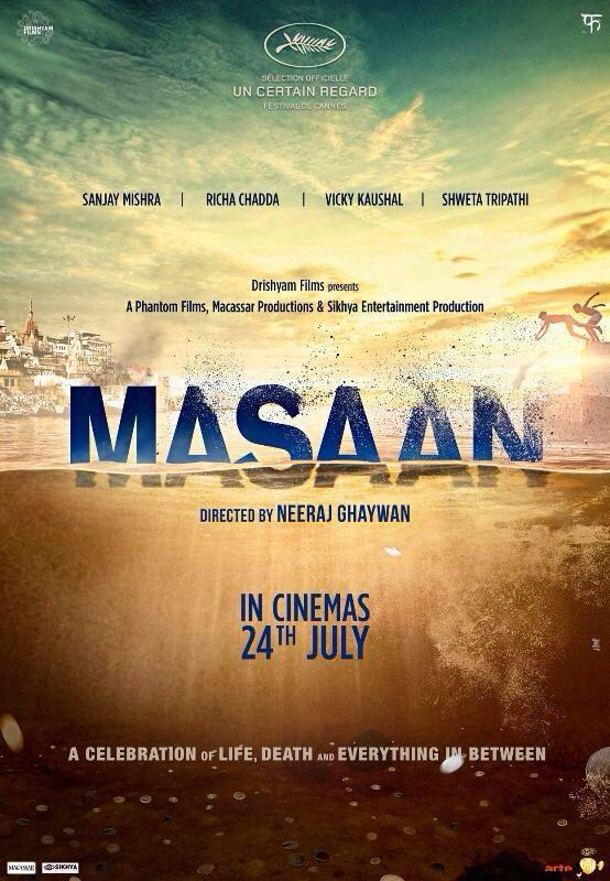 Masaan (2015) Movie Poster No. 3