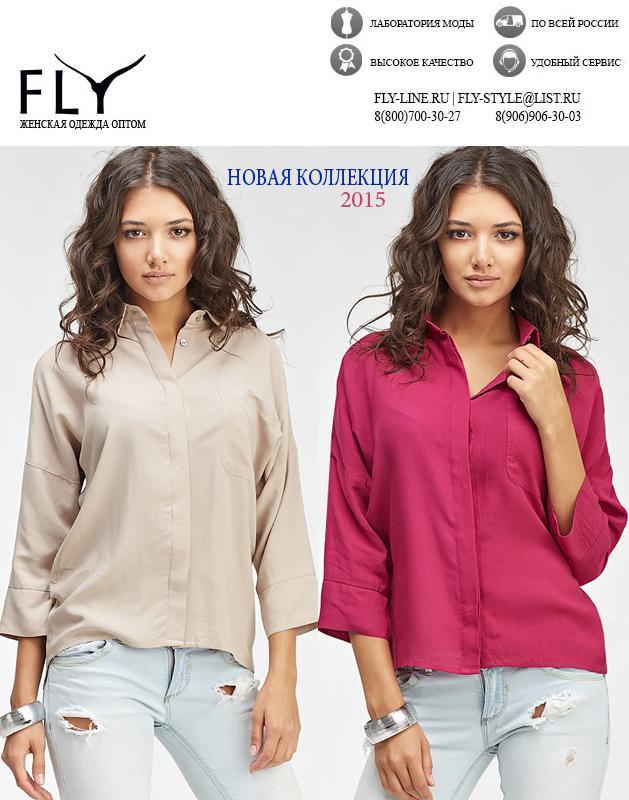 Компания флай официальный сайт одежда сайты занимающихся созданием интернет рекламы
