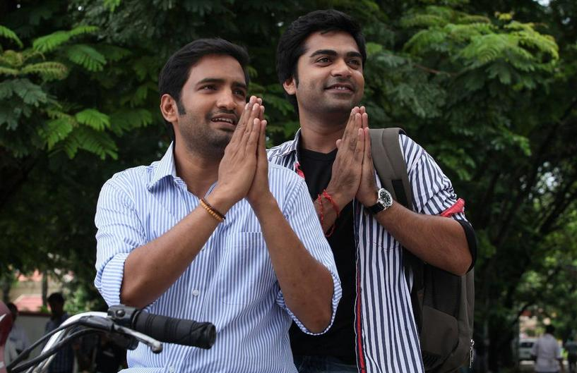Simbu's Vaalu to release on..... ?