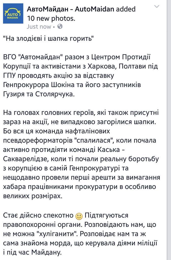 ЮНЕСКО: верхние этажи высоток возле Софии и Лавры нужно снести до 1 февраля 2016-го - Цензор.НЕТ 8083
