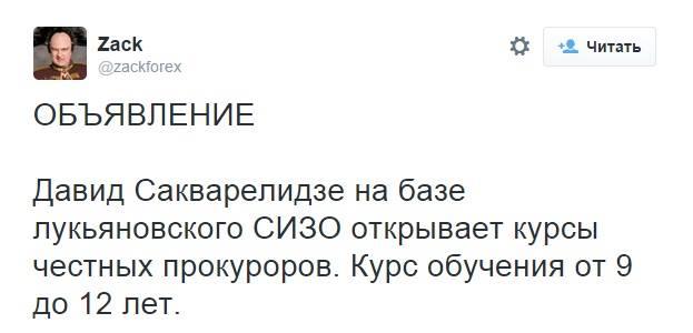 2860 литров контрафактного спирта задержаны в Черкасской области - Цензор.НЕТ 8843