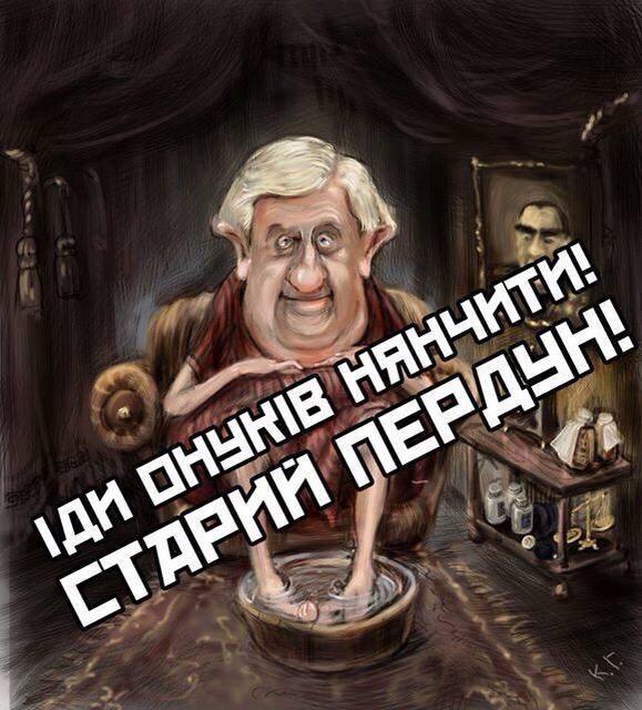 Киевсовет отдал Труханов остров фирме заместителя Березенко. Кличко обещает вето на скандальное решение - Цензор.НЕТ 6159