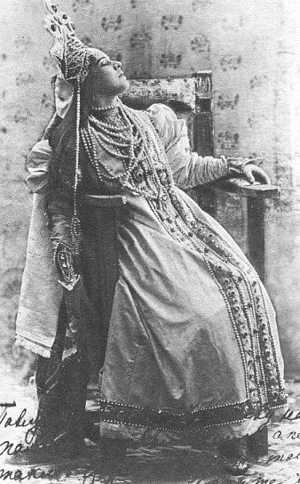 Ivan Iv Wife