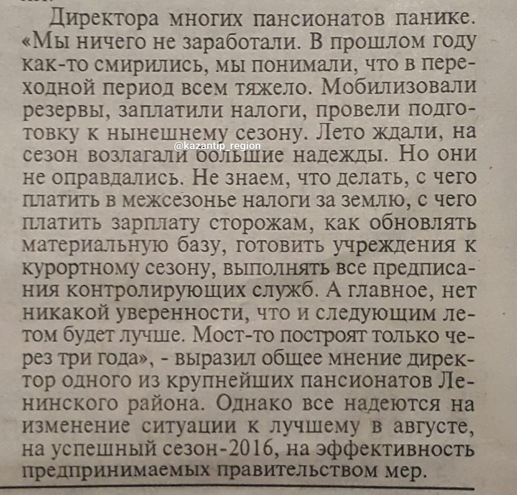 Аваков: Инцидент с Еремеевым не относится к компетенции МВД - Цензор.НЕТ 5611