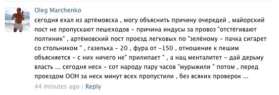 На границе со Словакией задержаны 300 ящиков контрабандных сигарет белорусского производства - Цензор.НЕТ 2550