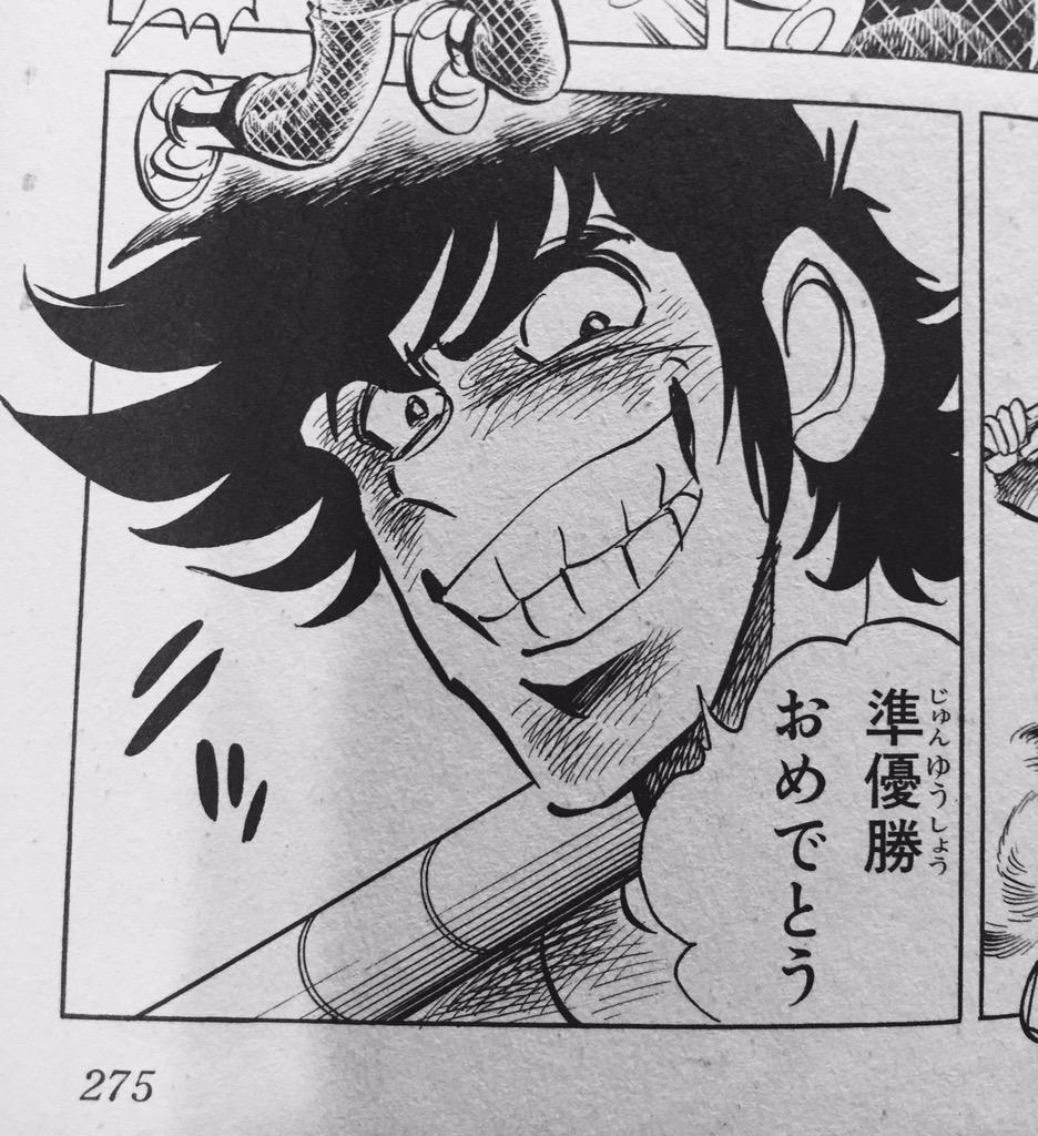 増長してる時のキャプテンの笑顔が好きです