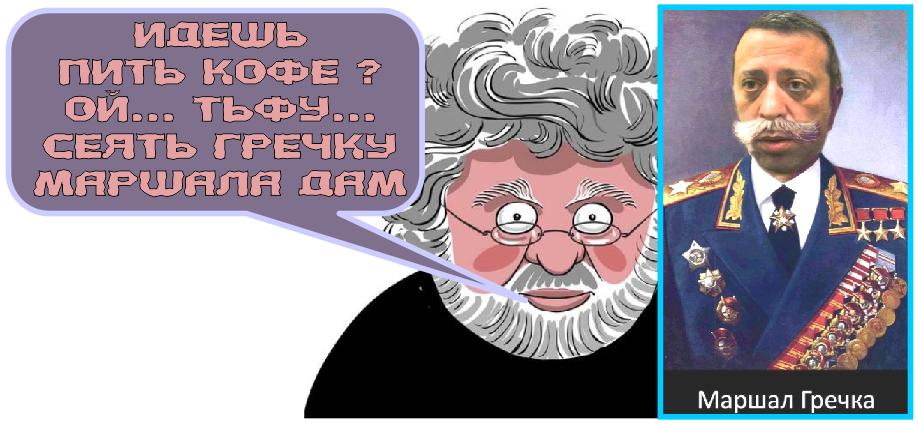 """Порошенко пообещал усилить ответственность за """"гречку"""" для избирателей - Цензор.НЕТ 9934"""