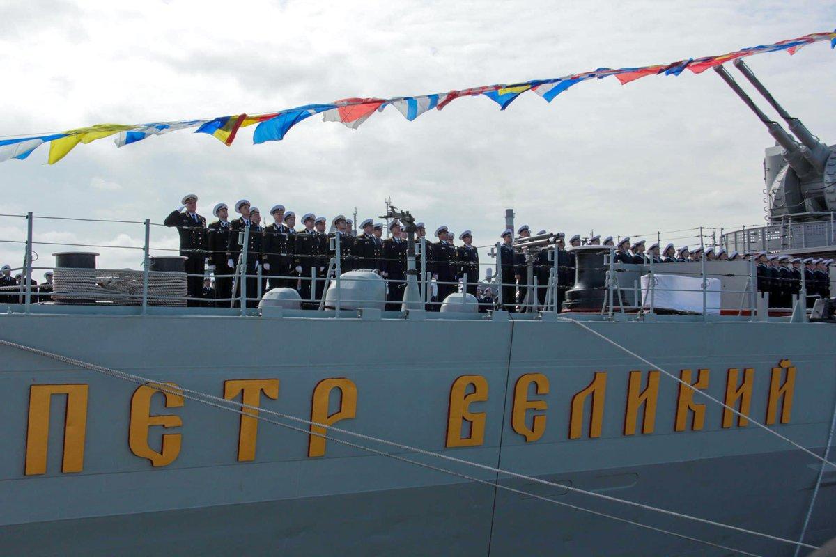 картинки на день вмф северный флот постоянно игрался