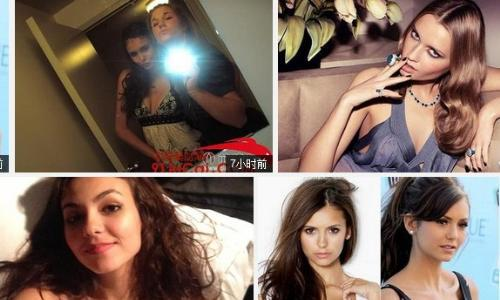 new celebrity photo leaks