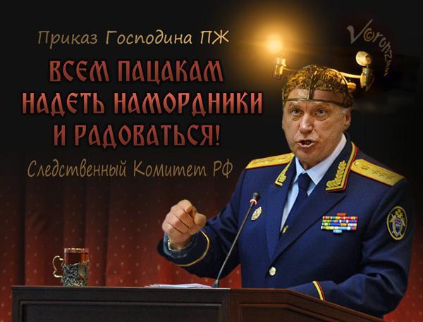 Тука предлагает создать бюро по развитию Луганщины - Цензор.НЕТ 9700