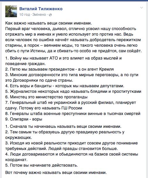 Украина готовит иск против России за незаконною добычу ископаемых в украинской части Черного моря, - Тука - Цензор.НЕТ 9288