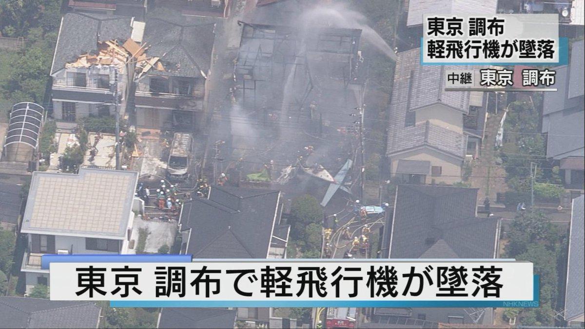 NHKから……これはあかん http://t.co/etW4giAKFk