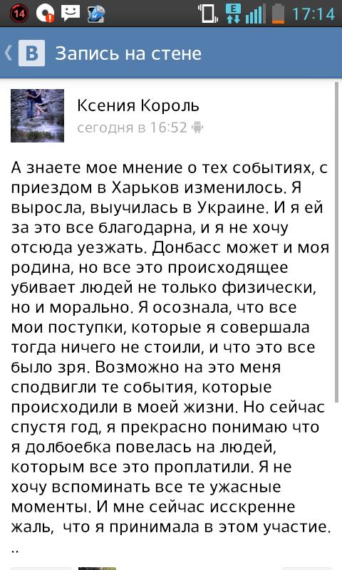 Информатор боевиков задержан в Харькове, - СБУ - Цензор.НЕТ 3726
