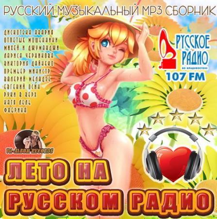 кавказские песни 2015 новинки на русском