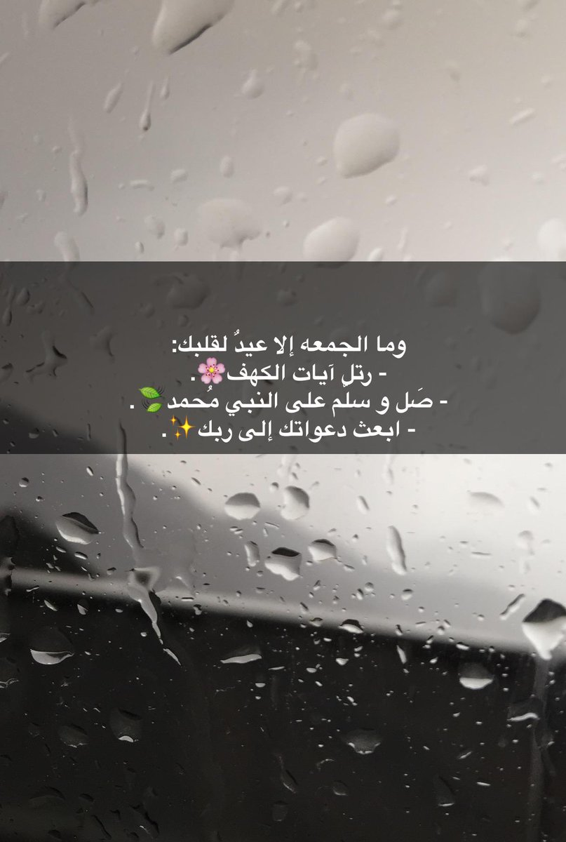عبدالله السبيعي On Twitter ساعة استجابة اذكار المساء Http T Co Iknwy3pp1d