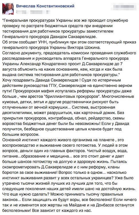 """Порошенко ветировал закон """"Об органах внутренних дел"""" - Цензор.НЕТ 1420"""