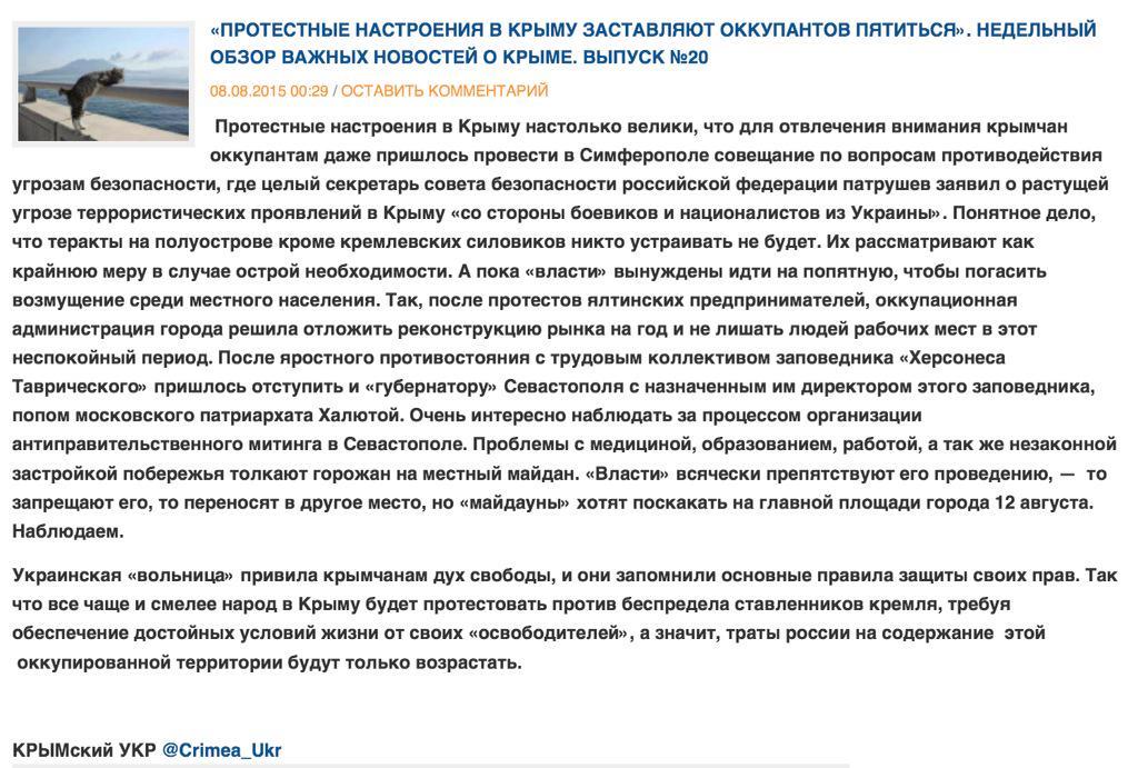 Венецианская комиссия рекомендует Раде принять новый закон о ГПУ, - замгенпрокурора Касько - Цензор.НЕТ 7802