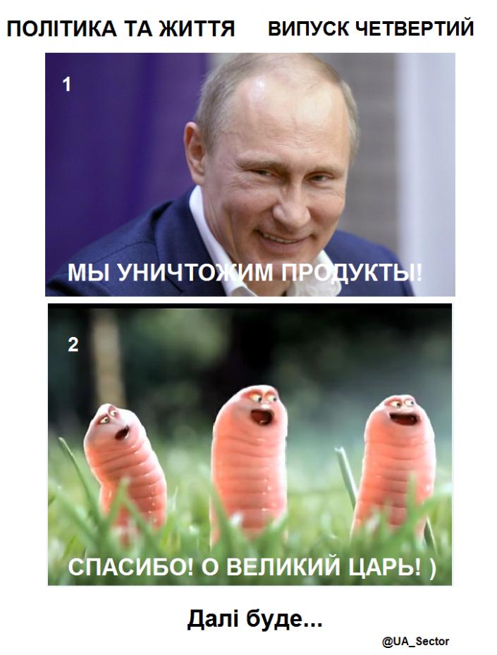 """""""Я считаю, что эти фирменные импортные трусы - дерьмо и тряпка"""", - бывший министр культуры российского казачьего общества решил бороться с заграничным текстилем - Цензор.НЕТ 7861"""