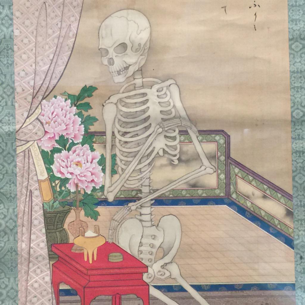 Tak(たけ) @『美術展の手帖』 on...