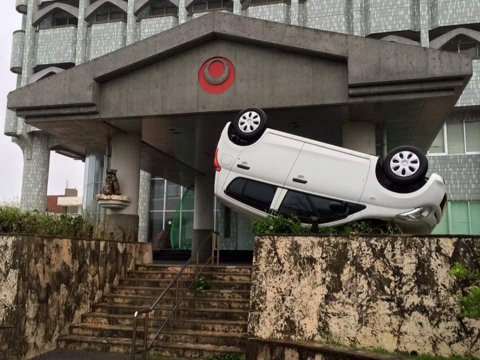石垣島の八重山合同庁舎前は大変な事になってるようです!!!あがゃ~!!!台風でーじだね! pic.twitter.com/QlYLgsdlXM