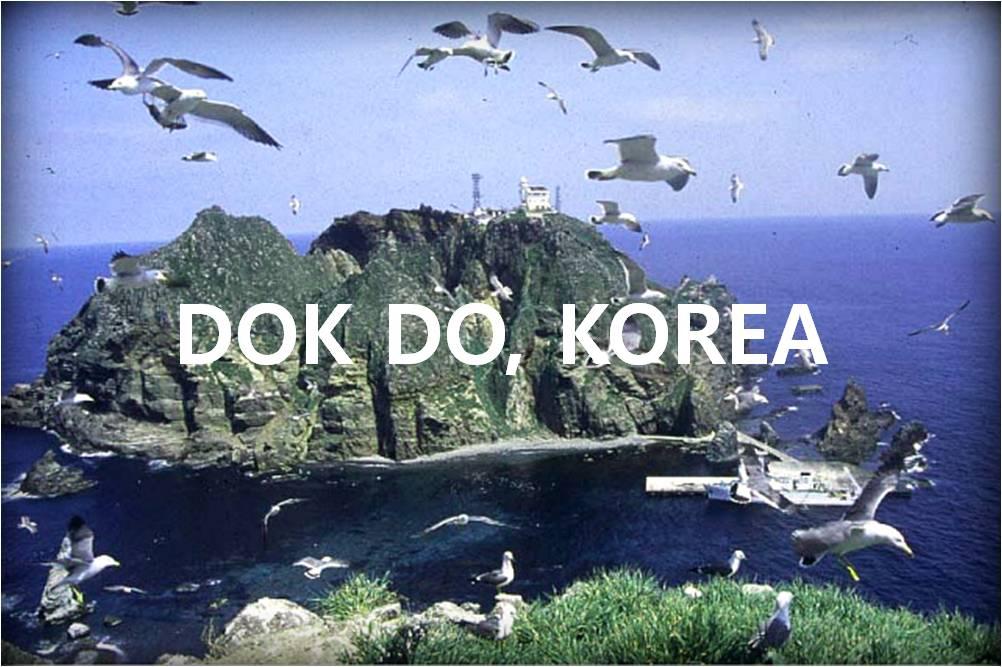 #독도 가 대한민국땅이라고 생각하시면  RT를 부탁드립니다     DOKDO, KOREA  동해의 파수꾼, 독도 시인 미랑 이수정  http://t.co/3AmjeNEEHz http://t.co/LgeoFPG073