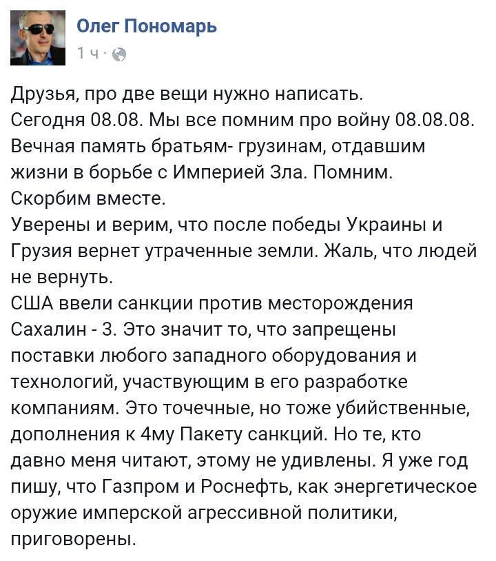 При обстреле блокпоста в Счастье ранены двое воинов 92-й бригады ВСУ, - ОГА - Цензор.НЕТ 2244