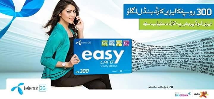 "telenor pakistan on twitter ""telenor easy card bundle"