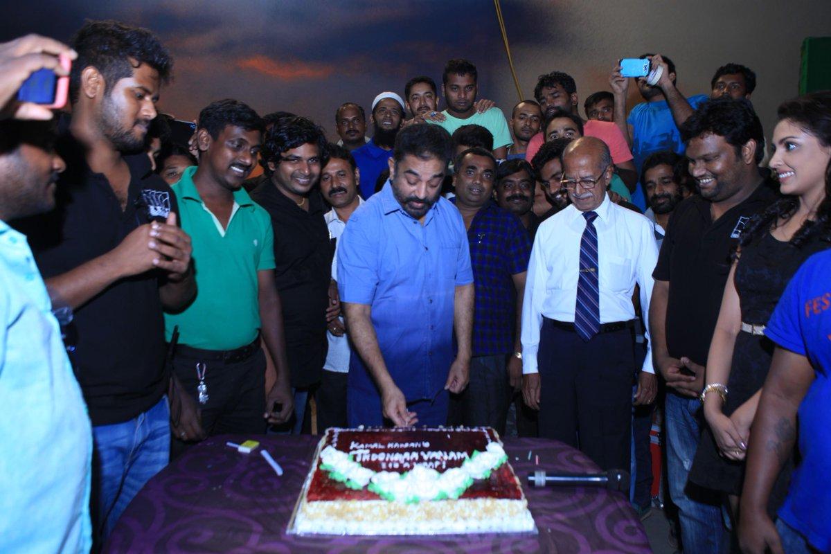 Kamal Haasan's Thoongaa Vanam wrapped up