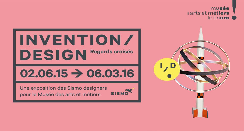 Inventions et design dans Ancien thème (2015-2016) :