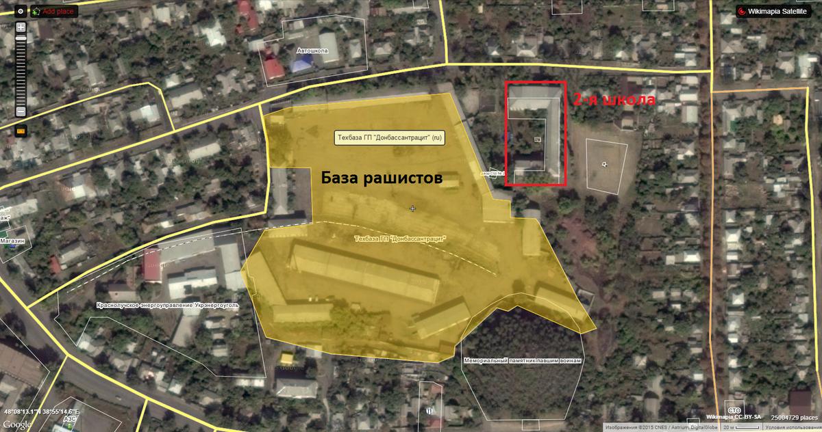 Предварительной причиной пожара в Чернобыльской зоне ГосЧС называет поджог - Цензор.НЕТ 1679