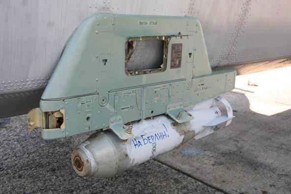 Наблюдатели зафиксировали результаты обстрела боевиками Гранитного из тяжелого вооружения - Цензор.НЕТ 4659