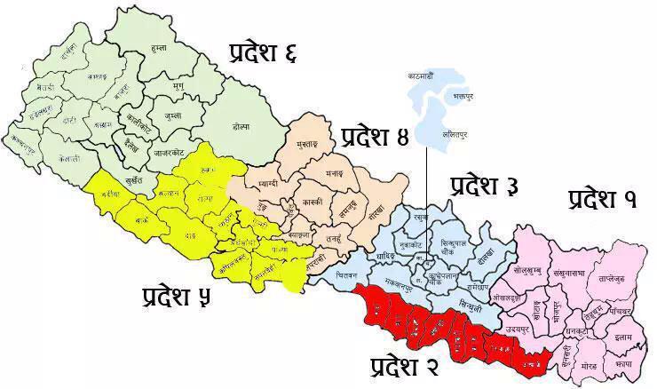 नयाँ संघीय नेपालको नक्शा हेरौं,  कुन जिल्ला कुन प्रदेशमा ?
