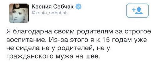 Митинги в России: петербургский суд арестовал женщину на 8 суток за компанию с дочерью - Цензор.НЕТ 1490