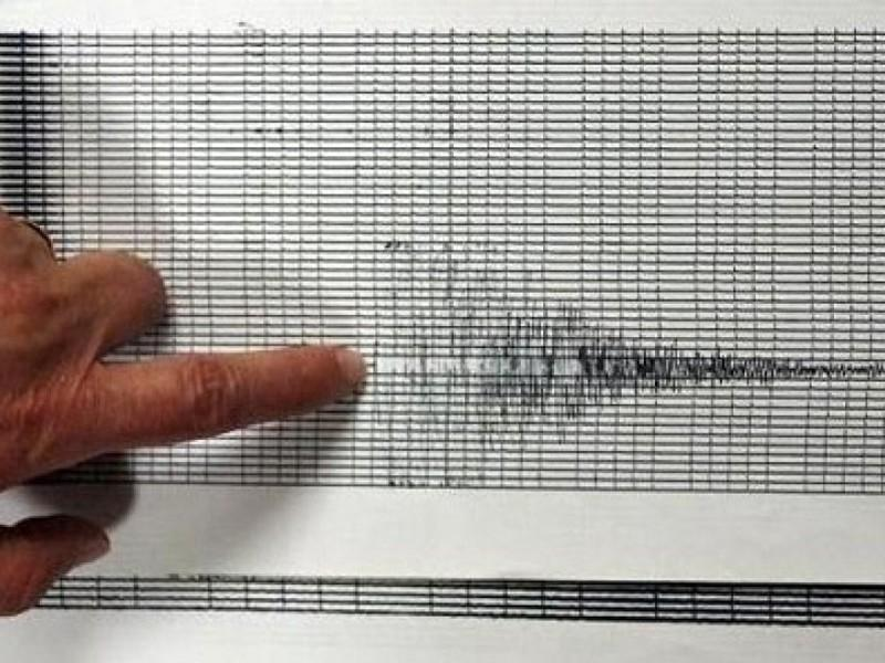 Terremoto Oggi Isole Eolie aggiornamento INGV Terremoti