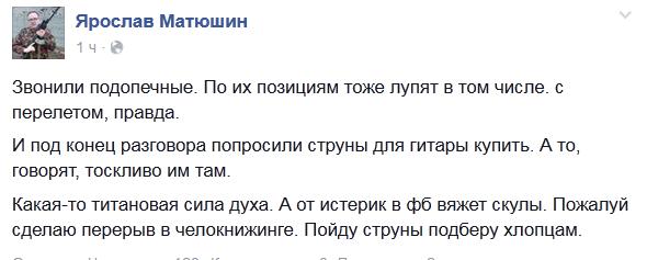 Значительно обострилась ситуация на Луганском направлении. Расширяется театр военных действий в районе Первомайска, - спикер АТО - Цензор.НЕТ 124