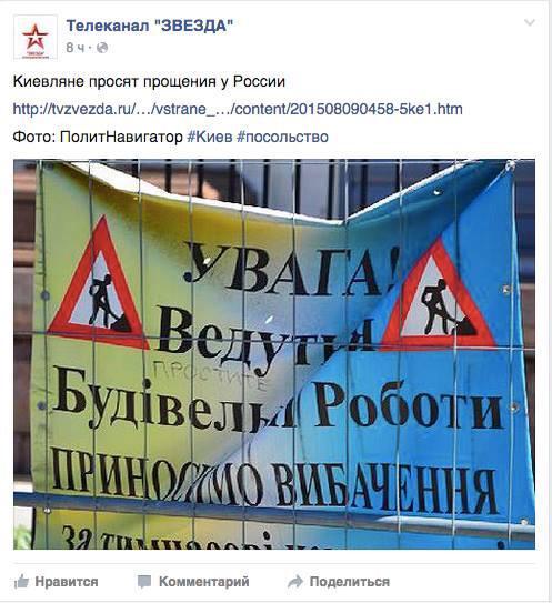 Значительно обострилась ситуация на Луганском направлении. Расширяется театр военных действий в районе Первомайска, - спикер АТО - Цензор.НЕТ 765