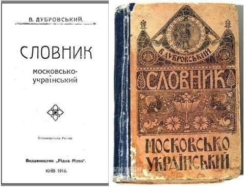 Російська мова за рішенням суду втратила статус регіональної на Миколаївщині, - облпрокуратура - Цензор.НЕТ 4720