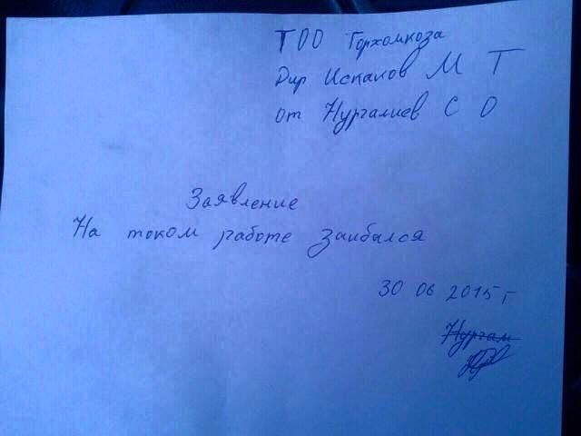 """Охендовский рассказал, за что Порошенко вручил ему орден: """"Это оценка работы всей Центральной избирательной комиссии"""" - Цензор.НЕТ 7021"""